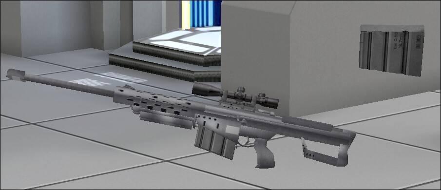Calico's Personal Barret M82